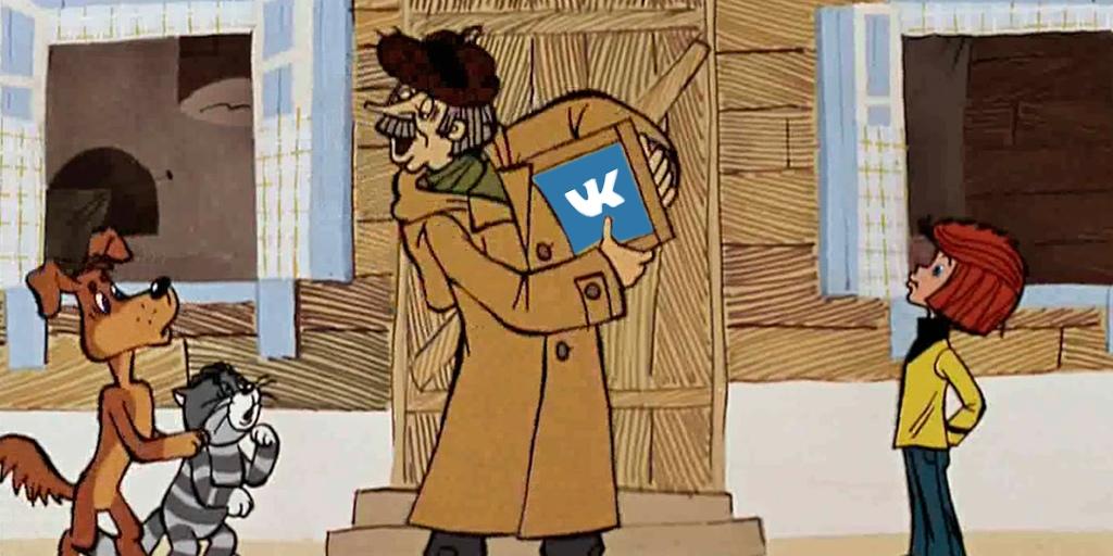 Как работают рассылки «ВКонтакте» для бизнеса: от А до Я