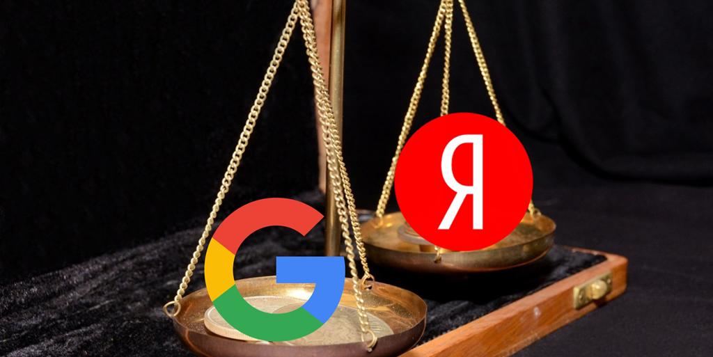 Отличия продвижения в «Яндекс» и Google: как угодить всем и не попасть под фильтры