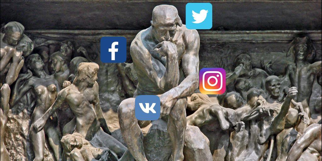 Что такое SMM-гид и как он помогает в ведении соцсетей