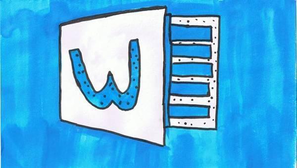 Как использовать возможности MS Word на всю катушку: полный обзор программы