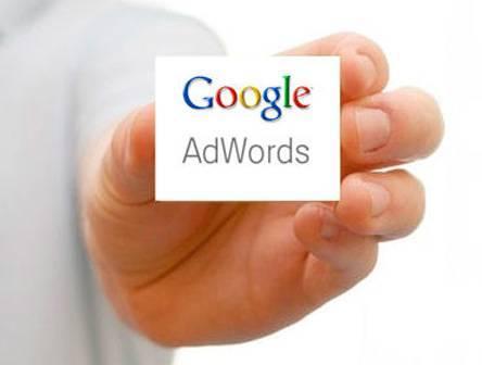 Как провести аудит PPC-аккаунта в Google AdWords: пошаговая инструкция