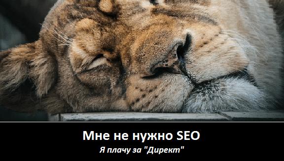 35 демотиваторов об интернет-маркетинге и SEO в рунете