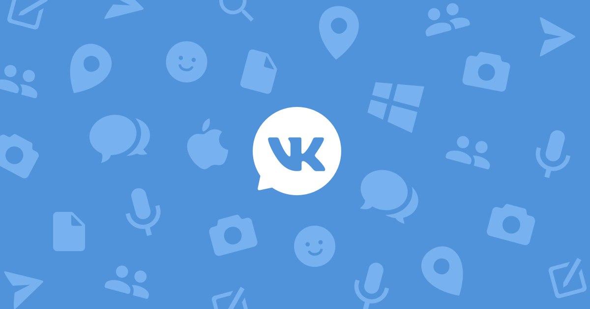Привлечение лидов из «ВКонтакте»: обзор конструкторов лид-виджетов