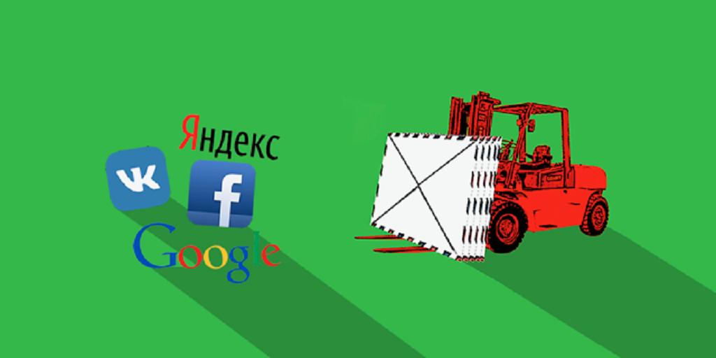 Как использовать e-mail для таргетинга в Facebook, «ВКонтакте», Google и «Яндекс»