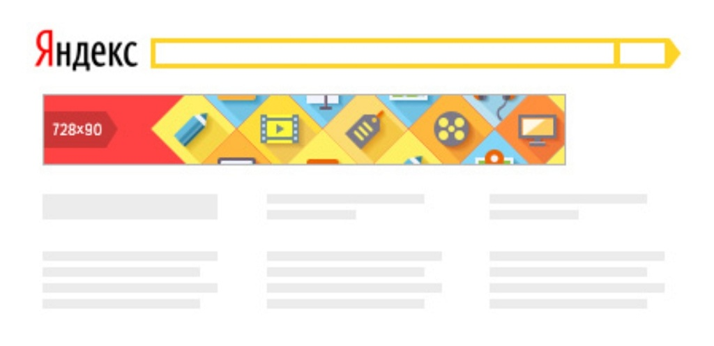 Сколько стоит реклама на главной странице «Яндекса» и окупается ли она