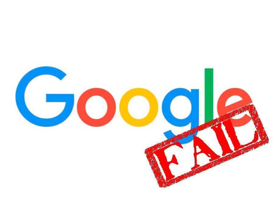 9 неудач корпорации Google