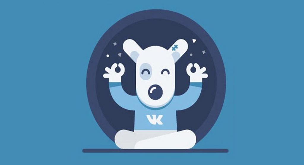 7 самых важных обновлений «ВКонтакте» для бизнеса за декабрь