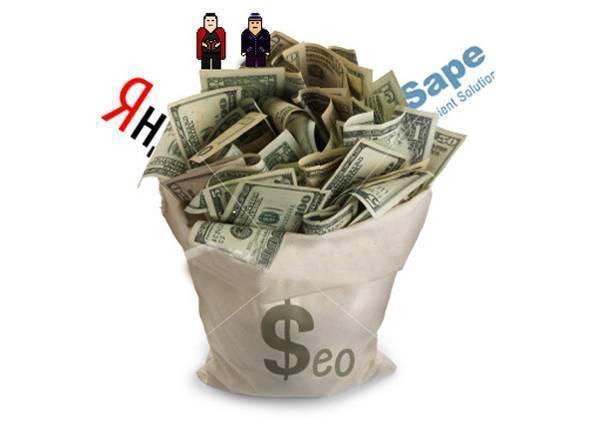 Контент-маркетинг или закупка ссылок?