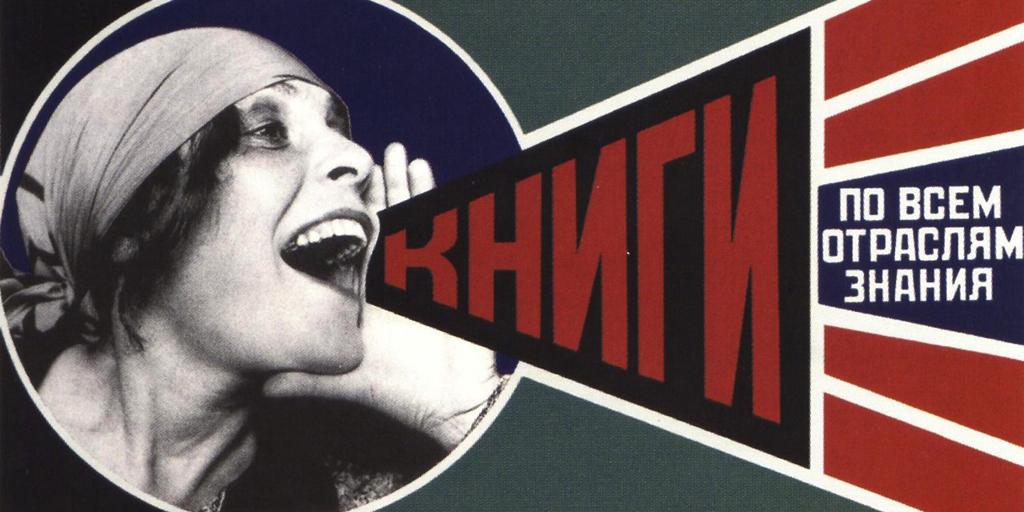 Поэт, рекламщик, новатор: как Маяковский основал первое рекламное агентство России