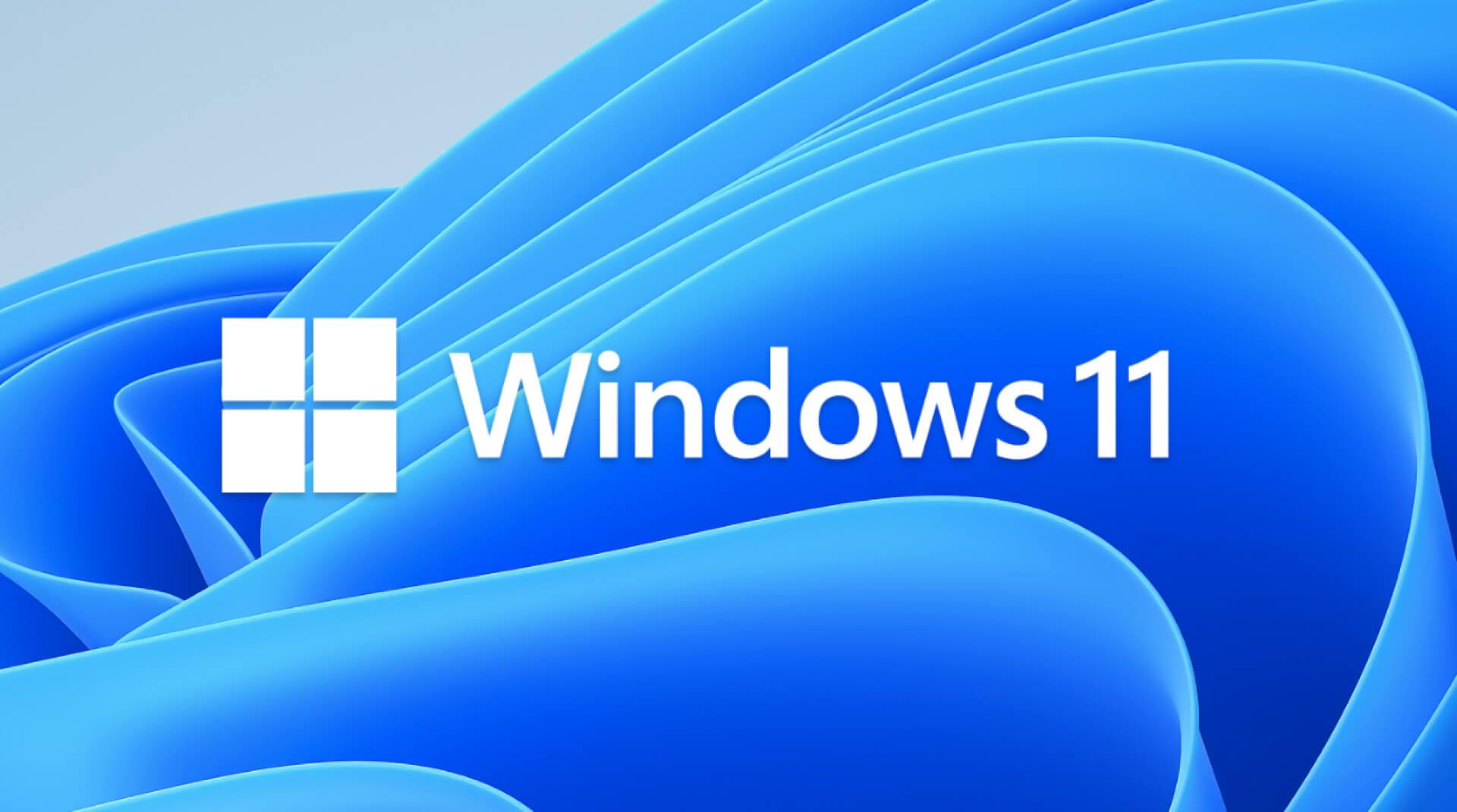 Новая Windows 11: первые оценки специалистов
