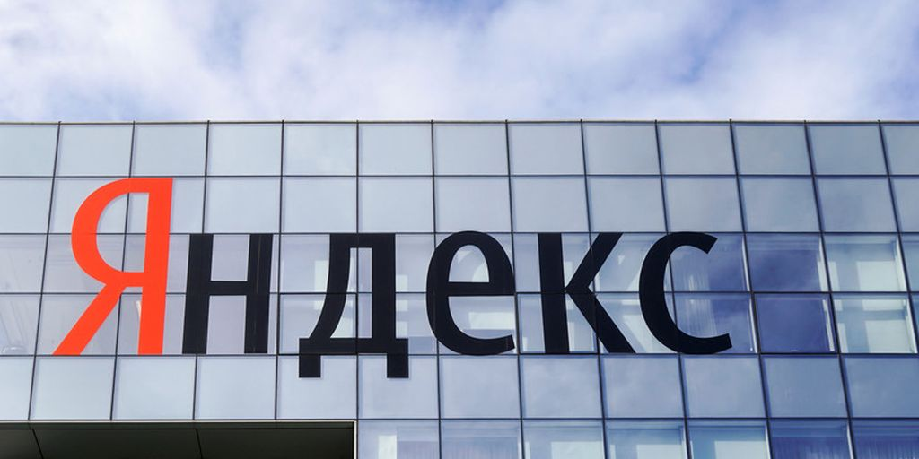 Есть ли жизнь после «Веги»: каким будет «Яндекс» в 2020