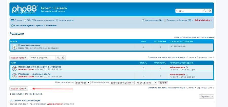 бесплатная регистрация и продвижение сайта в поисковых системах