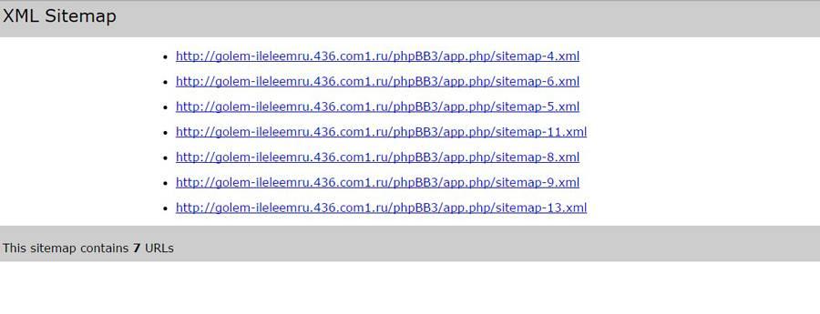 Раскрутка продвижение форума phpbb пароль к архиву xrumer 5