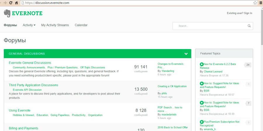 Интернет раскрутка сайта оптимизация и продвижение сайта ipb бесплатный хостинг с поддержкой php 4 mysql и фтп