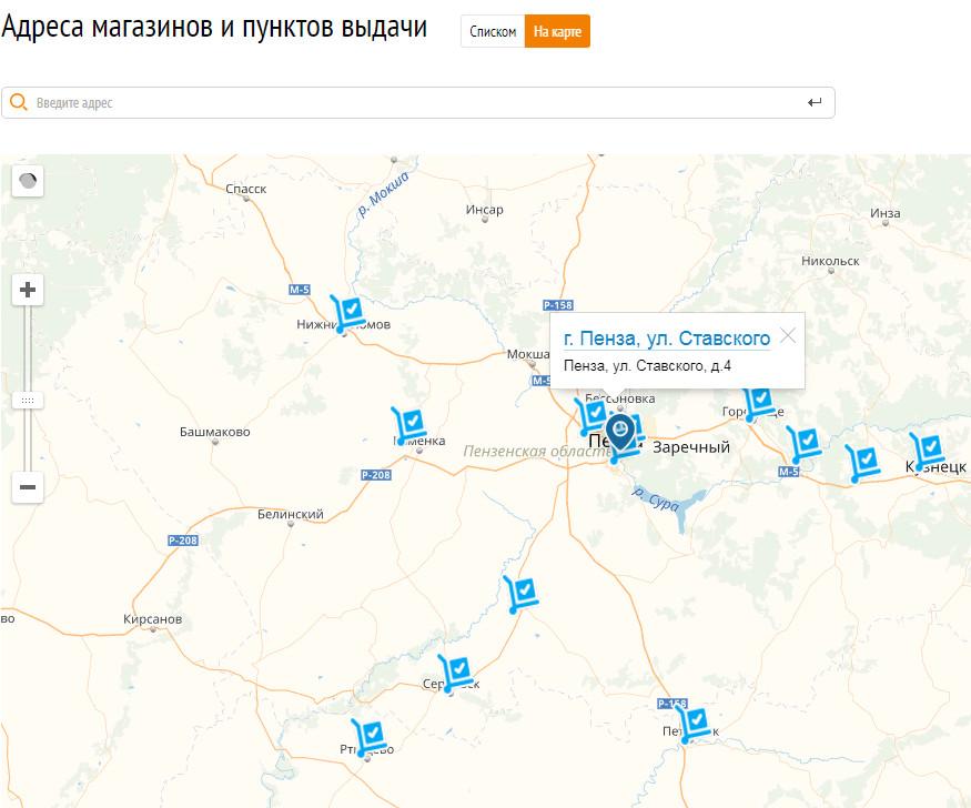 Контакты магазинов и пунктов выдачи «СИТИЛИНК» в Пензе и области (на карте)