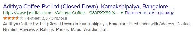 К счастью, один из доменов дал положительный результат