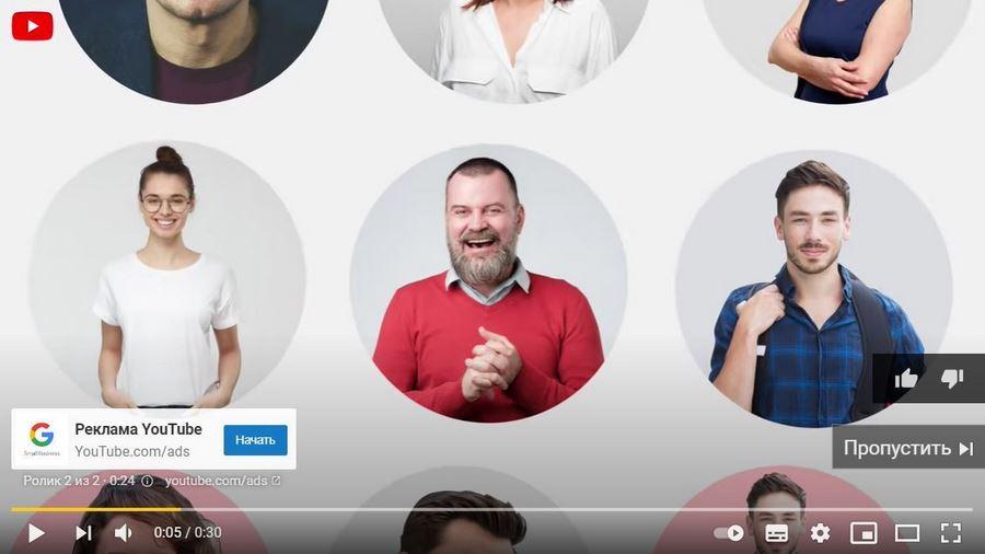 Рекламная вставка на YouTube