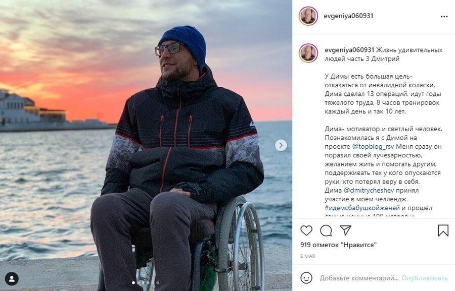 Публикации в Instagram-аккаунте Бабушки Жени