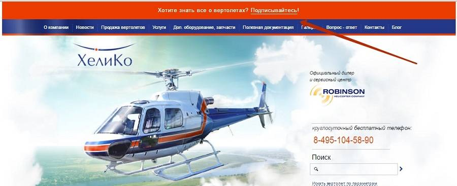 Статистика по РК в Google AdWords на КМС для helico-russia.ru