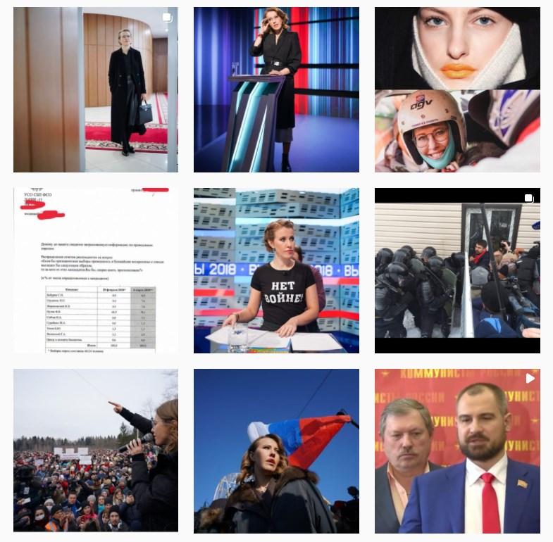 10 оригинальных стратегий... Ксении Собчак: она умеет в маркетинг!