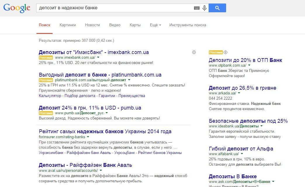 google adwords на русском языке
