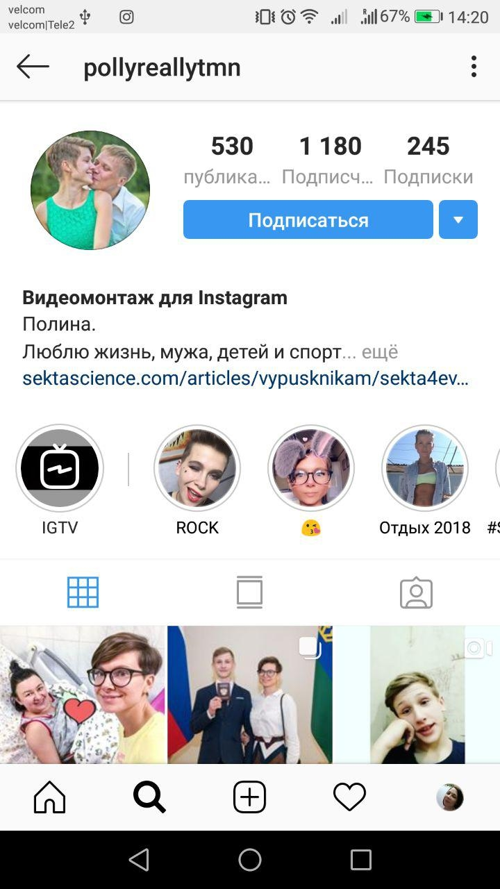Заработок видеомонтажера – от 30 до 100+ тысяч рублей в месяц