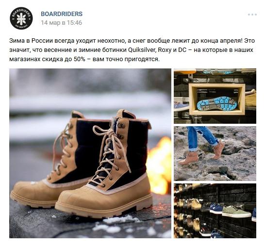 Яркий пример – магазин продвигает определенный бренд