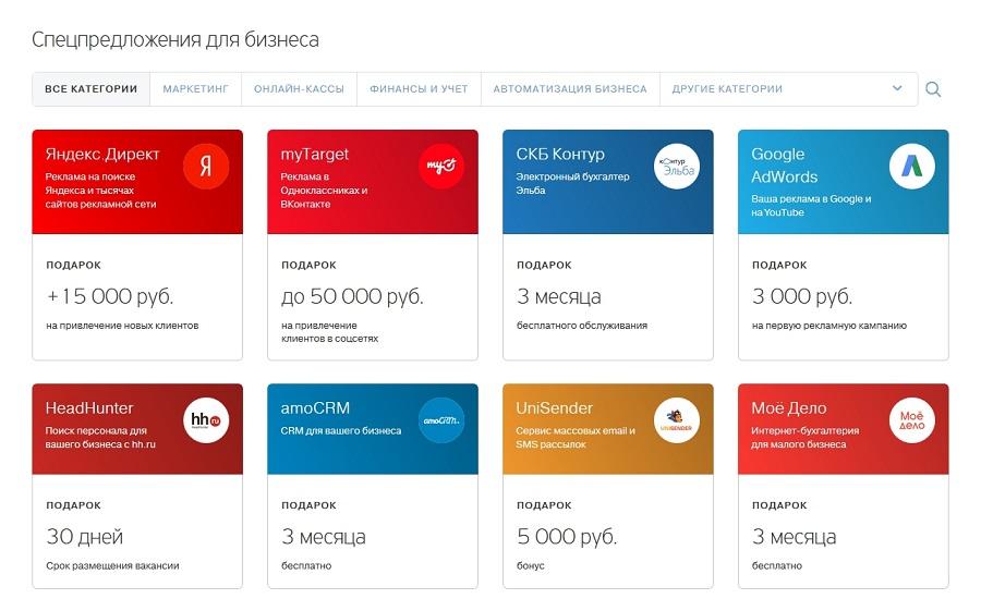 «Тинькофф Банк» создал витрину партнеров. Они получают трафик, а подписчики – подарки