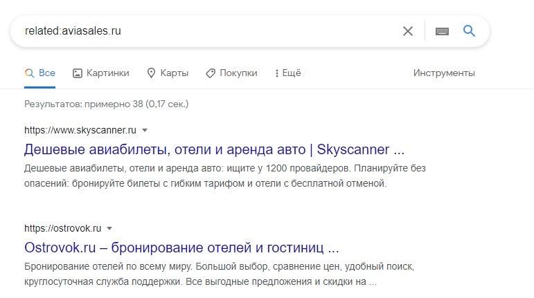 Находим сайты, похожие на выбранный. Насколько сравнение в русскоязычном сегменте корректно – это еще вопрос.