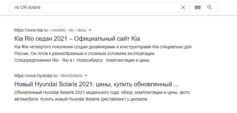 Нет нужды менять поисковый запрос, если можно искать сразу обе модели