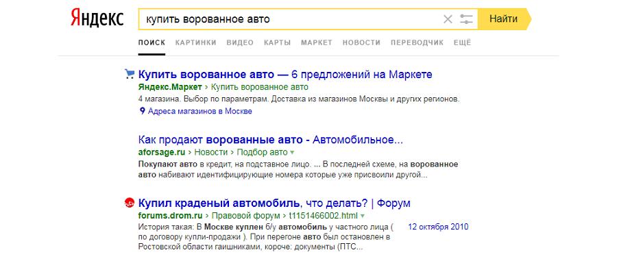 Цивилизация – доставка из Москвы, выбор по параметрам, 4 магазина