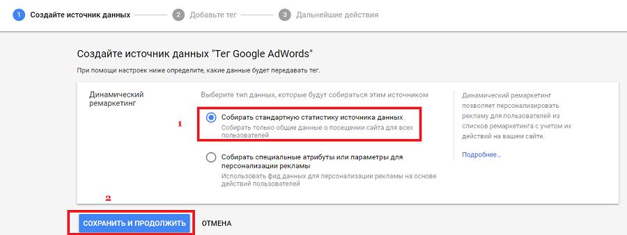 Реклама при помощи списков рассылки google моя реклама липецк каталог товаров
