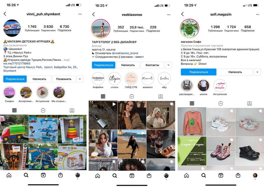 Как правильно оформить Instagram: 10 распространенных ошибок новичков
