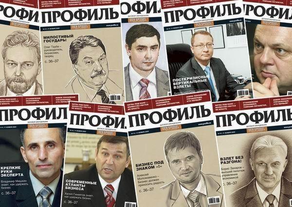 Персонализированные обложки журнала для владельцев бизнеса. На обложках – портреты, а внутри – коммерческие предложения