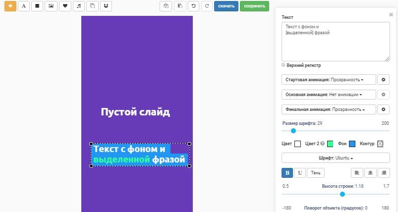 Так выглядит процесс создания видео для соцсетей в SUPA