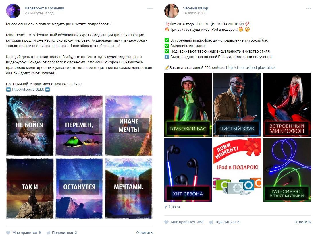 6 картинок – 6 важных слов