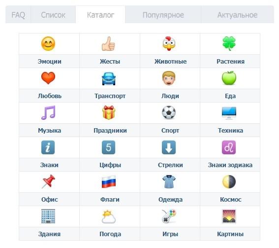 100+ примеров для вдохновения для рекламы ВКонтакте