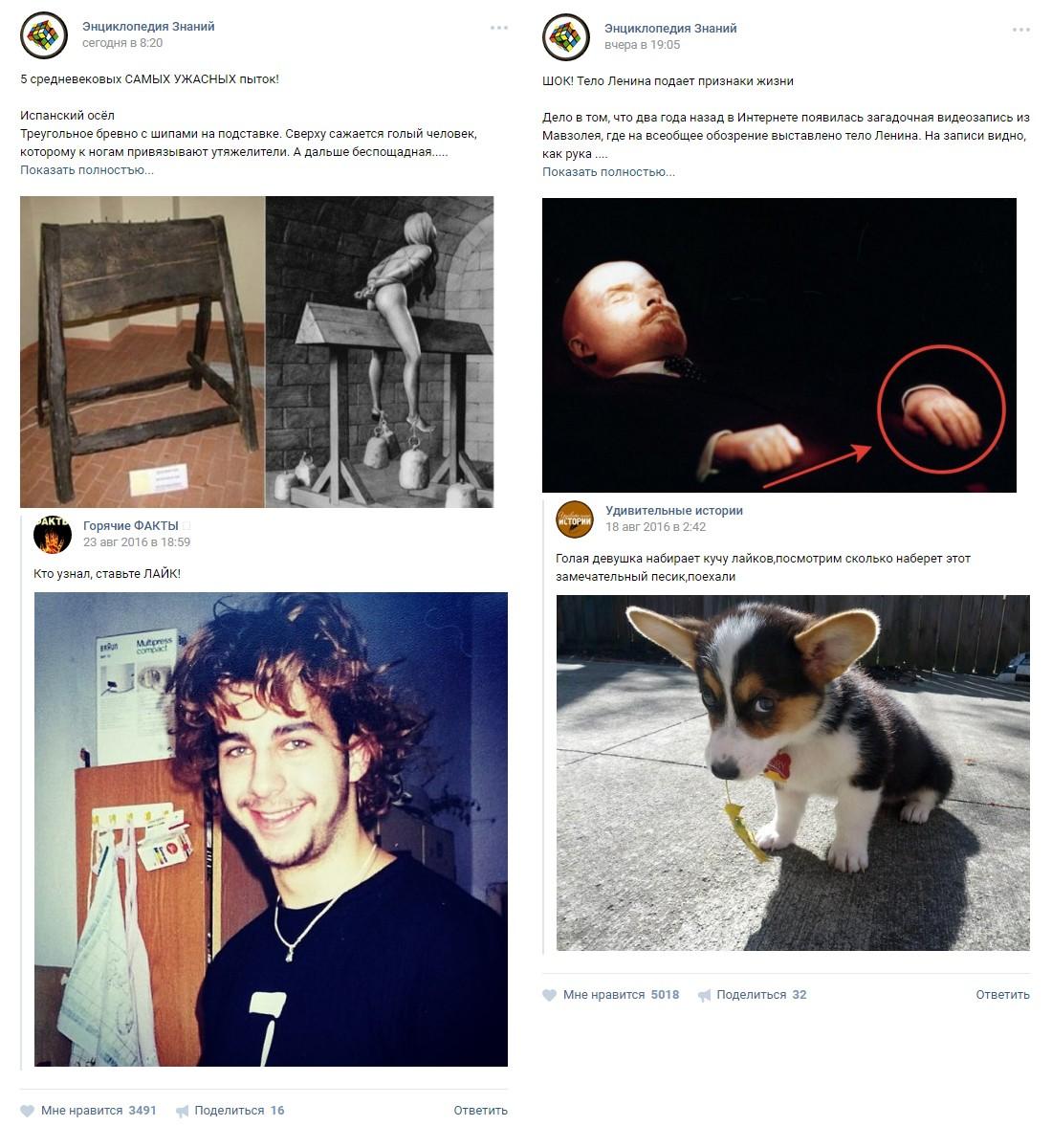 Ленин и милый щеночек в одном посте