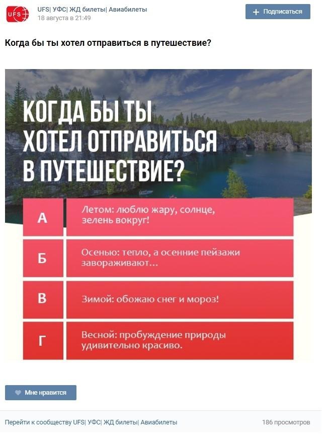 Первый вопрос теста