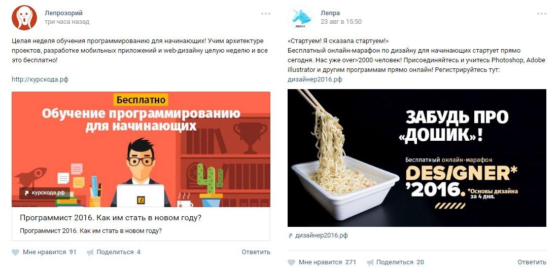 как рекламировать по интернету