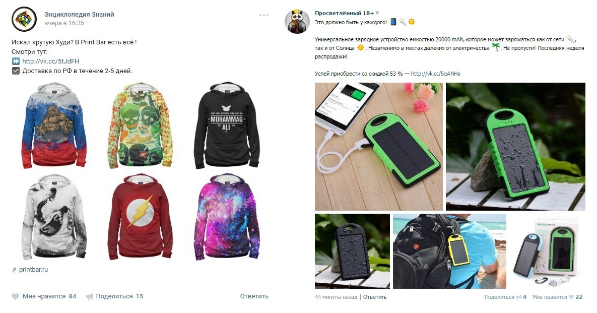 Красивое фото – залог успешных продаж