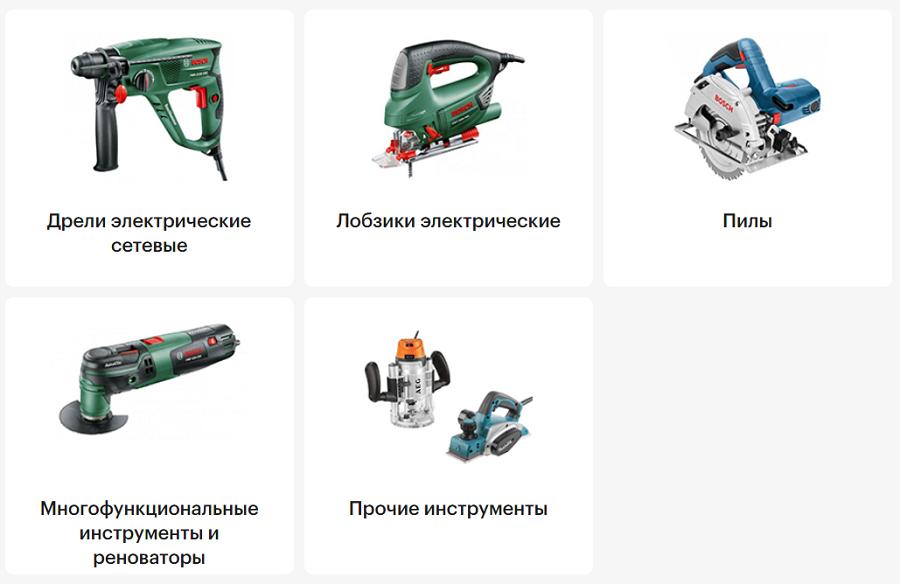 Никому, кроме разработчиков, непонятно, какие инструменты находятся в разделе «Прочее»