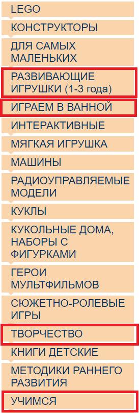 Большинство названий написаны в разной форме