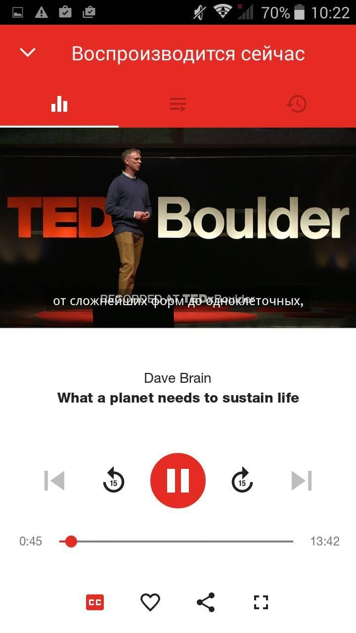 Просмотр видео в приложении TED