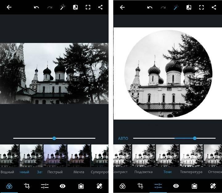 Применение эффектов и рамок в приложении Adobe Photoshop Express