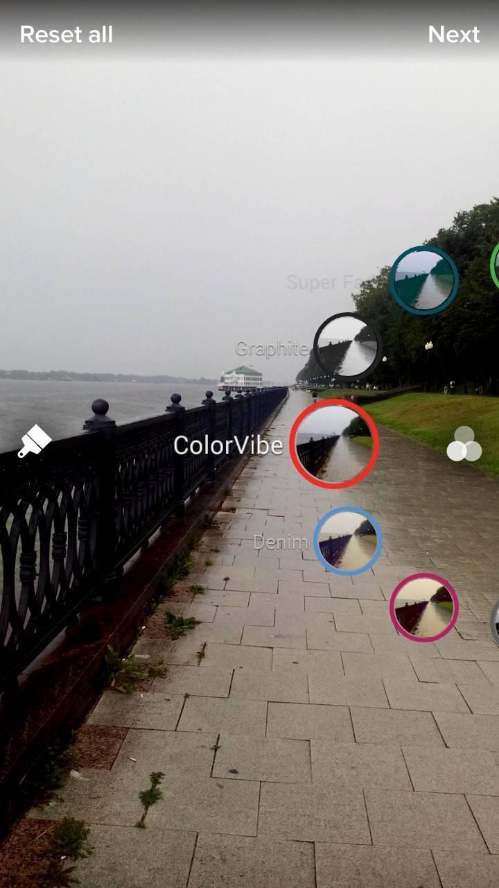 Flickr беден на разнообразие фильтров, по сравнению с другими приложениями
