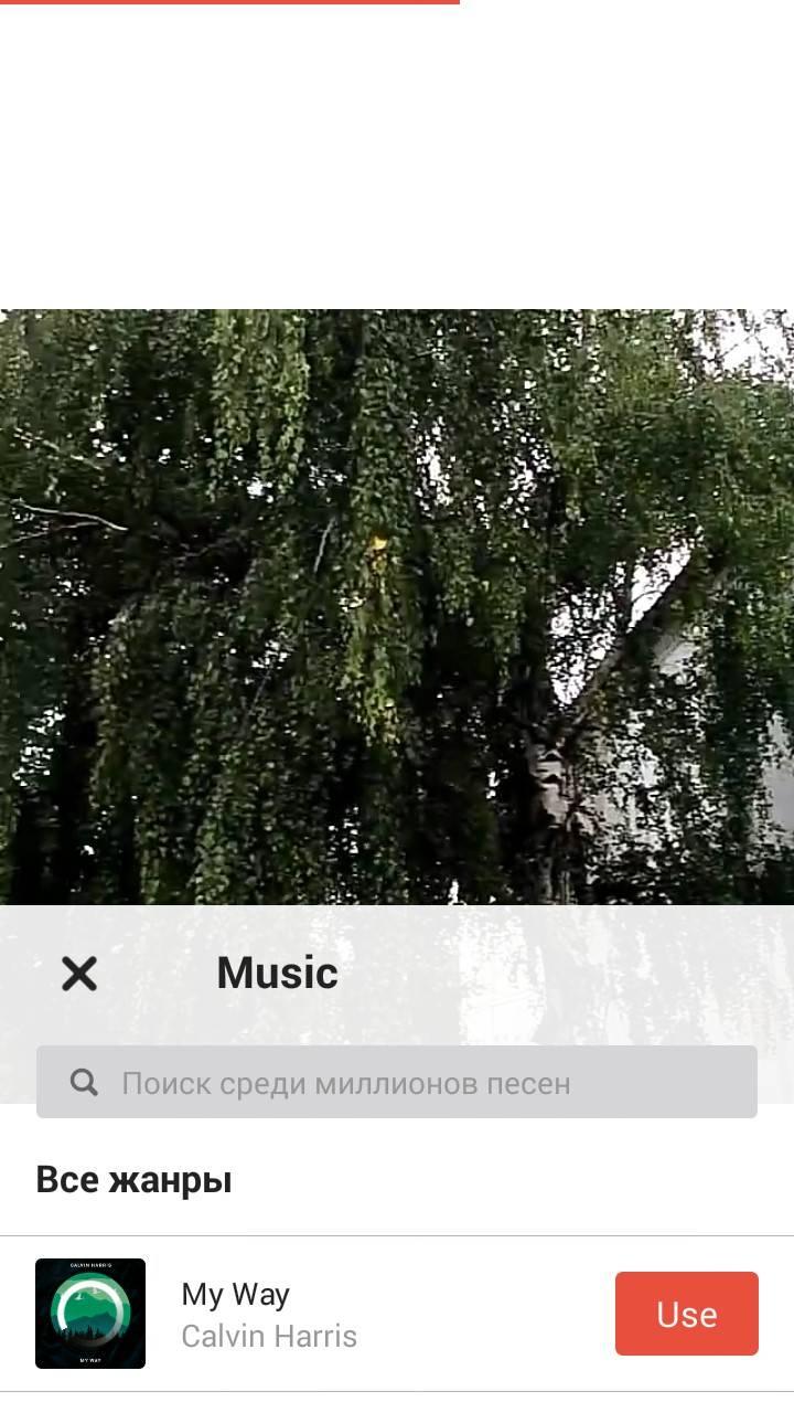 Процесс наложения музыки на видео