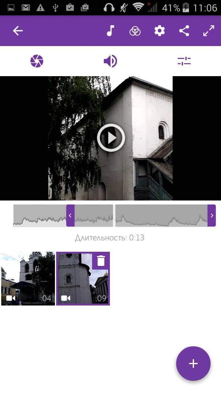 Работа над видеороликом в приложении Adobe Premiere Clip