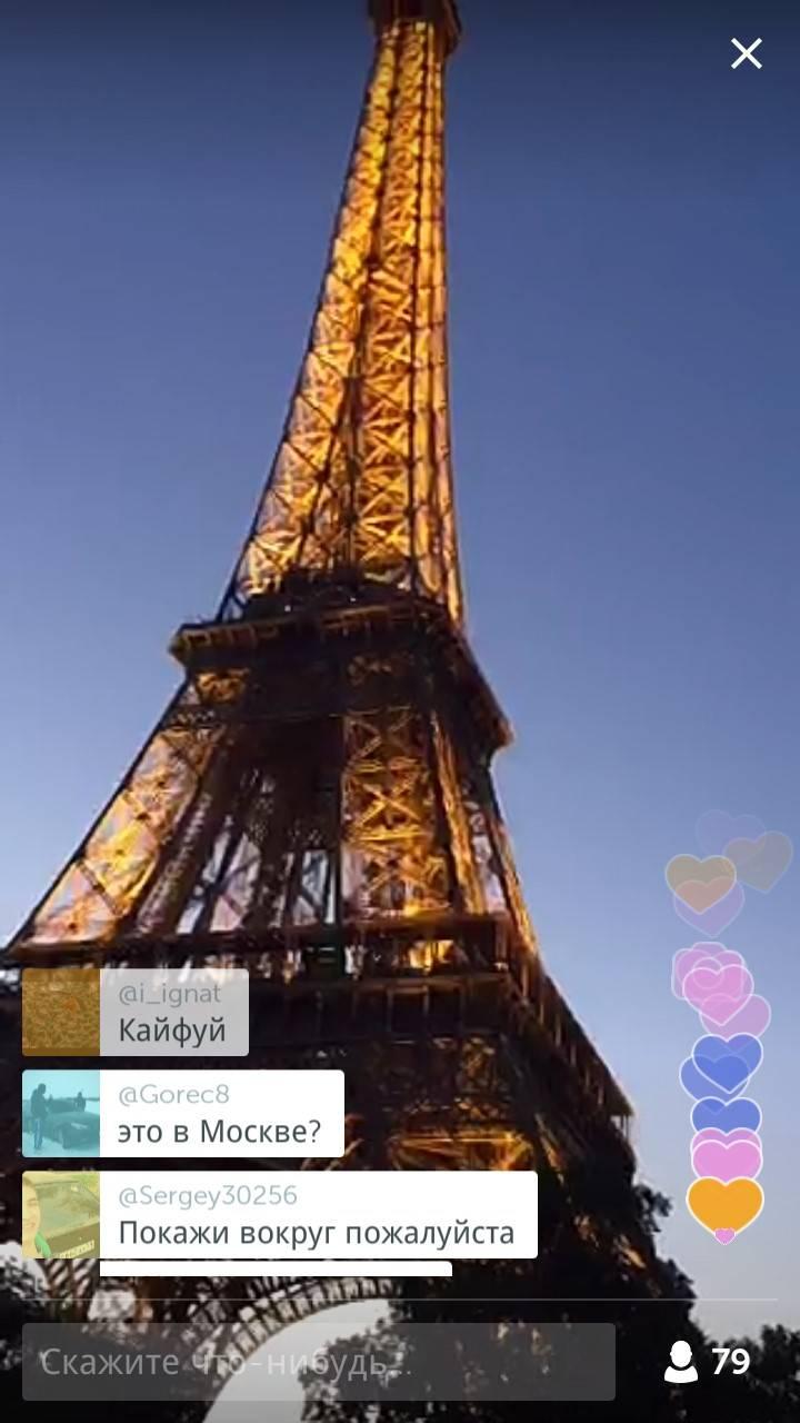 Можно посмотреть, как Париж провожает день, сидя в своей комнате и закутавшись в плед