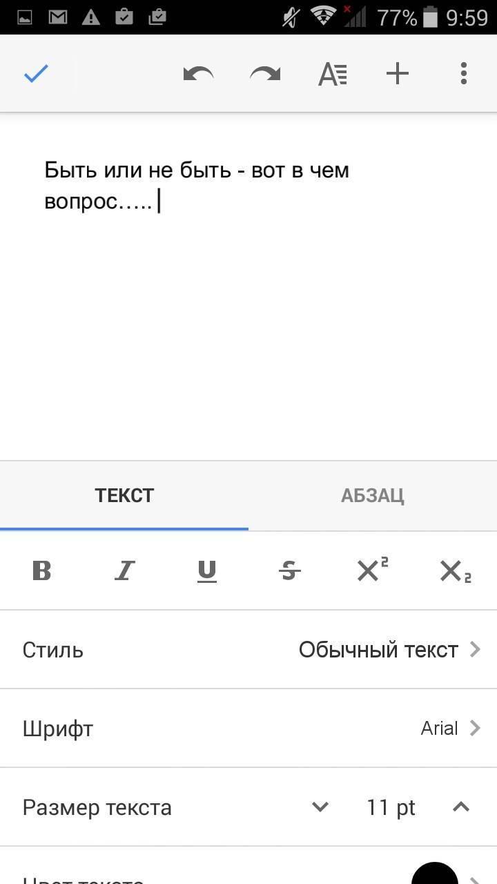Процесс создания документа